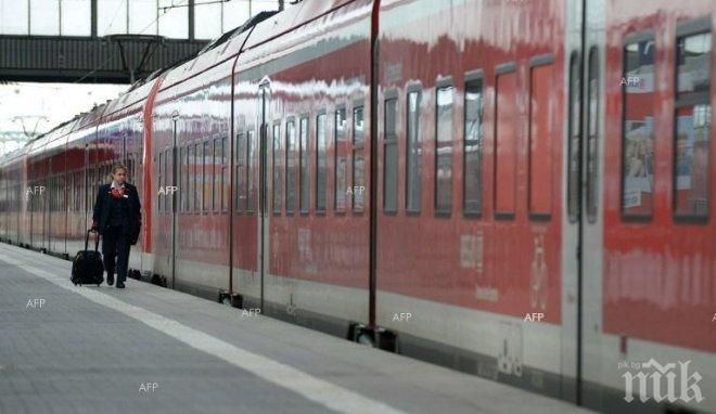 Извънредно! Сигнал за бомба и пожар спря бързия влак София – Кулата