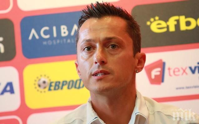 Тошко Янчев: Христо Янев се справя отлично с работата си