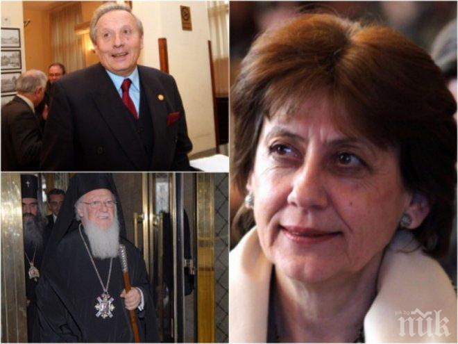 Велислава Дърева: Ренета Инджова, шефът на БАН и масони стоят зад скандалите с Вартоломей
