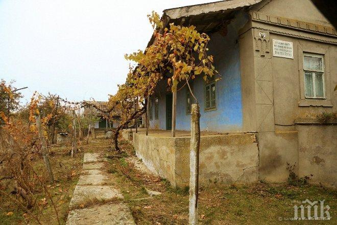 Генералният консул на България в Одеса е закупил къщата на Христо Ботев