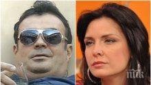 """Само в ПИК и """"Ретро""""! """"Големите усти"""" Ласкин и Калканджиева досаждат от екрана срещу 300 лв."""