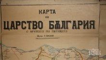 Вижте заплатите в Царство България през 1939 г.