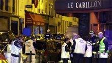 Ужас! Жертвите в Париж вече са 60, други 100 са взети за заложници! (снимки)