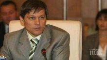 Новият премиер на Румъния огласи списъка на своите министри
