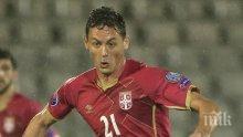 Сръбски национал бесен на съотборници, заплаши да не играе