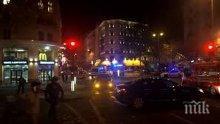 Най-малко 40 души са загинали при атаките в Париж