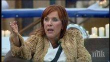 """ЕКСКЛУЗИВНО! Жестоко изтичане на информация от """"ВИП Брадър""""! Кичка знаела кога ще напусне Къщата! Има ли къртица в шоуто?"""