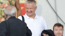 Крушарски обяви сериозни планове за Локомотив (Пловдив)
