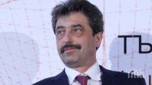 ЕКСКЛУЗИВНО! Фирма на Цветан Василев пълна с милиони, банкерът спасява фамилните богатства чрез дъщеря си Радосвета