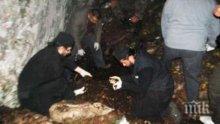 Откриха кости на убити от сръбските власти български свещеници