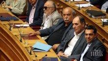 Гръцките депутати гласуваха 10-процентно намаляване на заплатите си