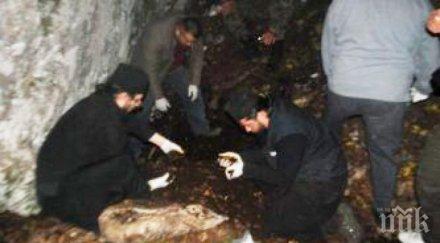 откриха кости убити сръбските власти български свещеници