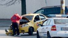 Джигит помете такси – избяга от местопроизшествието (снимки)