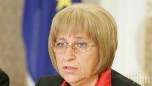 Цецка Цачева се срещна с председателя на Европейската сметна палата