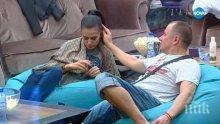 """Първо в ПИК! Горещи сцени във """"ВИП Брадър""""! Преслава пощуря по Гъмов, обясни му се в любов (снимка)"""