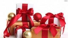 Суперкомпютър определи най-популярните подаръци за Коледа
