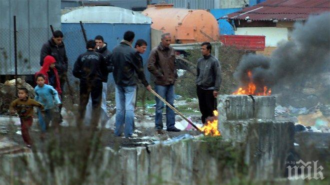 Циганска банда напръска мъж с лютив спрей и го обра