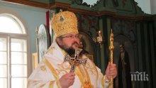 """Браницкият епископ Григорий ще оглави празнична Света Литургия по случай 180 г. от построяването на храма """"Въведение Богородично"""""""
