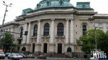 Новият ректор на Софийския университет иска по-трудни матури
