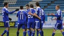 Жуниор Мораеш бележи за нова победа на Динамо (Киев)
