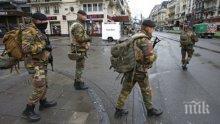 Патрули от армия и полиция шетат по улиците на Брюксел