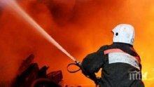 Пожар в мина в Китай блокира 22 миньори под земята