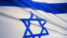 Израел ще лишава от гражданство кандидат-джихадистите