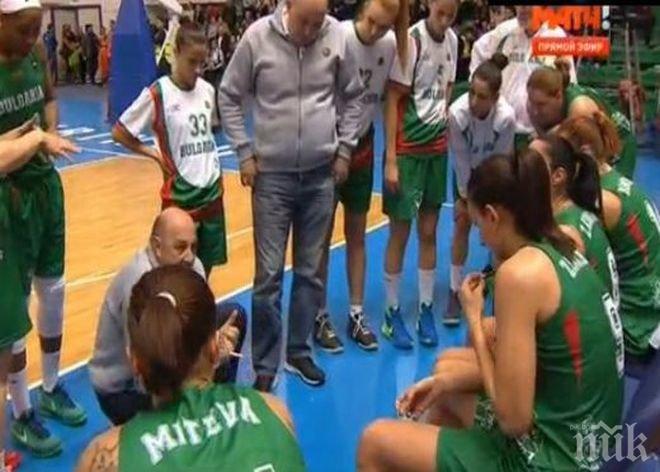 Срамна загуба за България!