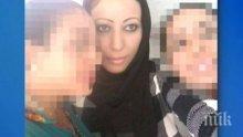 Снимките на взривената терористка в Париж били на дизайнерка от Мароко