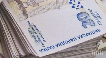преотвори емисия левови годишни дцк доходност 049