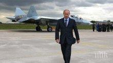 Путин ще избие терористите