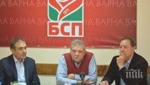 Борислав Гуцанов, председател на ГС на БСП - Варна: Новият общински съвет започва с лош старт</p><p>