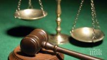 Осъдиха банскалия за съжителство с непълнолетна