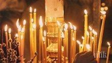 Свещеник дари всичките си спестявания на столичен храм
