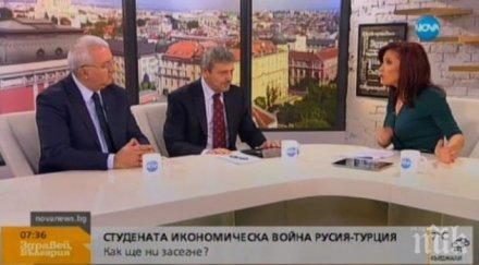 """Шефът на Института за пазарна икономика избухна в ефир: Русия си го търсеше, защото бомбардира """"Ислямска държава""""!"""