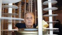 ПЪРВО в ПИК! Почина най-обичаният руски режисьор Елдар Рязанов (видео)