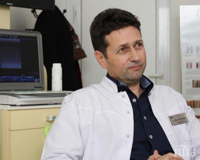 Д-р Иван Кючуков: Атеросклерозата е съвременният убиец № 1