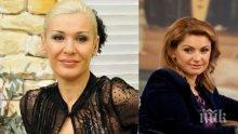 Люта война и скандали тресат Нова тв! Ани Салич хвърли око на стола на Гала, новинарката обмисля да я изхвърли от ефир