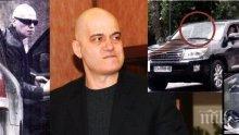 СКАНДАЛ! Гласи се за политик, а лъсна дибидюс! Слави Трифонов с  гигантски татус: Аз идвам и водя ада след себе си! (снимки)