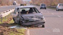 Млад шофьор се заби в мантинелата край Созопол (снимки)