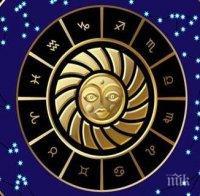 Малките тайни на знаците от зодиака