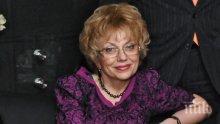 """Валерия Велева пита: Кога премиерът ще """"опраска"""" Христо Иванов? Никой друг не е нанасял на Борисов по-гаден удар от него"""