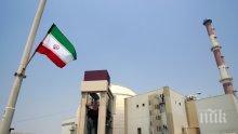 Техеран: МААЕ счита темата за военната ядрена програма на Иран за приключена