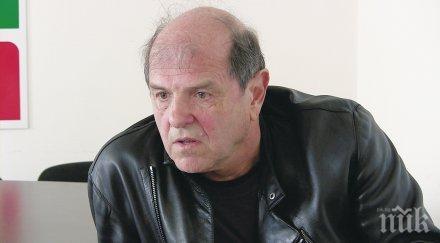 анализаторът тома томов пик ретро президентът мъж подсмърча