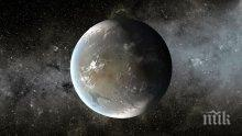 Астрономи предполагат, че близка екзопланета има синьо небе като Земята