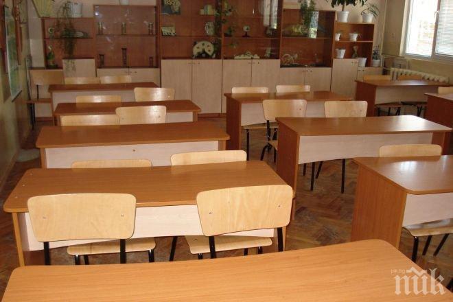 Броят на учениците в малките населени места намалява поради ниска раждаемост и миграция