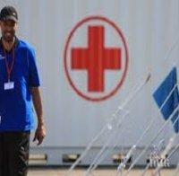 """Международният Червен кръст търси начин да работи в териториите, контролирани от """"Ислямска държава"""""""
