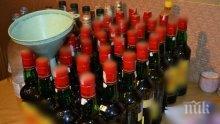 Близо 150 000 бутилки опасен алкохол открити в Дагестан