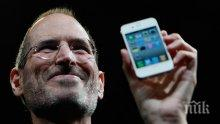БНТ хвърли бомба: Стив Джобс е идвал на форум у нас (видео)
