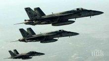 """Великобритания засилва ударите по """"Ислямска държава"""""""